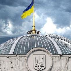 Українська мова на радіо